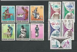 CENTRAFRIQUE  Scott 177-182, C105-C109 Yvert 185-190, PA110-PA114 ** (11) Cote 11,20 $ 1972 - Centrafricaine (République)
