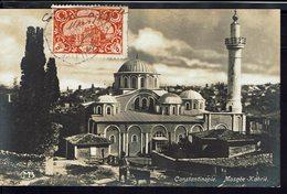 TURQUIE - CPA Constantinople - Mosquée Kahrié - Voyagée Le 5 Mars 1919 Vers Perpignan (FR) B/TB - - Turkey