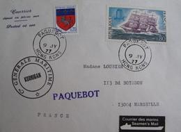 """A203 - ✉️ POSTE MARITIME - PAQUEBOT """" KORRIGAN """" CàD De HONG KONG De 1977 - COURRIER POSTE EN PLEINE MER - Marcophilie (Lettres)"""
