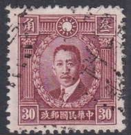 China Scott 321 1932 Martyrs, 30c Brown Violet Liao Chung-kai, Used - Chine