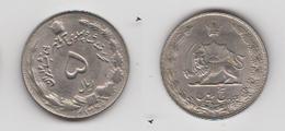 5 RIALS 1369 ? - Iran