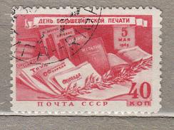 RUSSIA 1949 Soviet Press Day Used (o) Mi 1343 Sc 1355 #5301 - 1923-1991 URSS