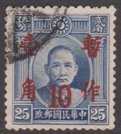 China Scott 343 1938 Surcharges Dr Sun Yat-sen, 10c On 25c Ultra, Used - Chine