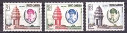 Cambodge - 1961 - Poste Aérienne N° 15, 16 Et 17 - Neufs ** - Journée De L'Indépendance - Cambodia