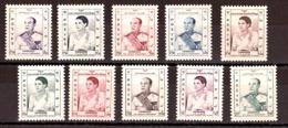 Cambodge - 1955 - N° 42 à 51 - Neufs ** - Roi Norodom Suramarit Et Reine Kossamak Serey Vathana - Cambodge