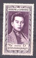 Cambodge - 1951 - N° 17 - Neuf ** - SM Norodom Sihanouk - Cambodge