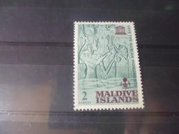 MALDIVES YVERT N°151* - Maldives (1965-...)