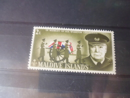 MALDIVES YVERT N°201* - Maldives (1965-...)