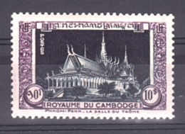 Cambodge - 1951 - N° 16 - Neuf ** - Phom Penh - Salle Du Trône - Cambodia