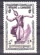 Cambodge - 1951 - N° 15 - Neuf ** - Danseuse Apsara - Cambodia