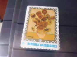 MALDIVES YVERT N°403** - Maldives (1965-...)
