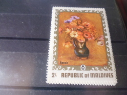 MALDIVES YVERT N°404** - Maldives (1965-...)