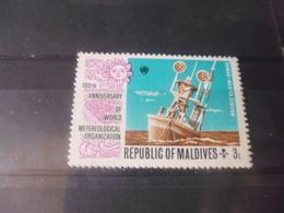 MALDIVES YVERT N°438** - Maldives (1965-...)