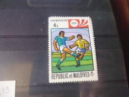 MALDIVES YVERT N°499** - Maldives (1965-...)