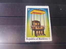 MALDIVES YVERT N°519** - Maldives (1965-...)