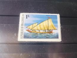 MALDIVES YVERT N°549** - Maldives (1965-...)