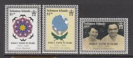 2004 Solomon Islands  50 Years Of The Baha'I Faith Geometric Design, Laurel Leaves, Blum's Set Of 3 MNH - Salomoninseln (Salomonen 1978-...)