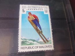 MALDIVES YVERT N°588** - Maldives (1965-...)