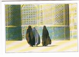 MAZÂR-e-CHARÎF (Afghanistan), Cour De La Mosquée Bleue, Femmes Au Tchador, Ed. Edito Service 1980 Environ - Afghanistan