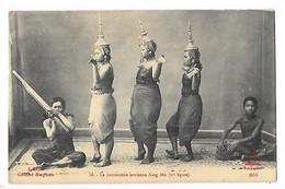 LAOS -  La Pantomime Laotienne Nang-Méo (1° Figure)      ##  RARE  ##    -   L 1 - Laos