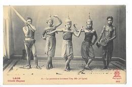 LAOS -  La Pantomime Laotienne Nang-Méo (2° Figure)      ##  RARE  ##    -   L 1 - Laos