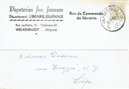 CP Publicitaire WELKENRAEDT 1959 - Papeteries Jos. JANSSEN - Welkenraedt