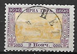 MONTENEGRO    -    1896.    Y&T N° 31 Oblitéré - Montenegro