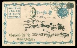 JAPAN * OUDE POSTKAART  1 Sen GROEN *  HANDGESCHREVEN * 2 STEMPELS (11.453t) - Japan