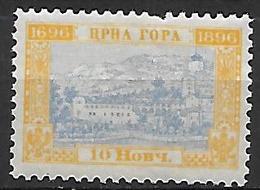 MONTENEGRO    -    1896.    Y&T N° 34 * - Montenegro