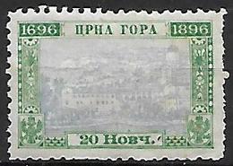 MONTENEGRO    -    1896.    Y&T N° 36 * - Montenegro