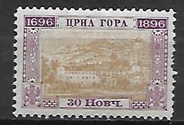 MONTENEGRO    -    1896.    Y&T N° 38 * - Montenegro