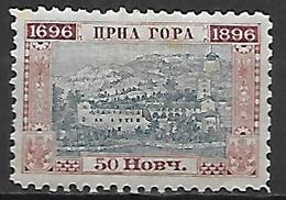MONTENEGRO    -    1896.    Y&T N° 39 * - Montenegro