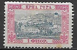 MONTENEGRO    -    1896.    Y&T N° 40 * - Montenegro