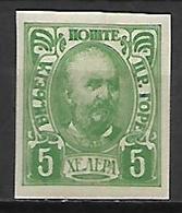 MONTENEGRO    -    1902.    Y&T N° 51 * .  Non-dentelé - Montenegro