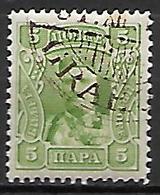 MONTENEGRO    -    1907.    Y&T N° 78 Oblitéré - Montenegro