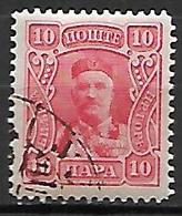 MONTENEGRO    -    1907.    Y&T N° 79 Oblitéré - Montenegro