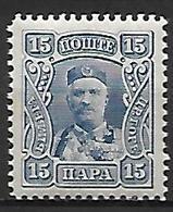 MONTENEGRO    -    1907.    Y&T N° 80 * - Montenegro