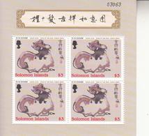 2003 Solomon Islands Year Of The Ram  Souvenir Sheet Of 4 MNH - Solomon Islands (1978-...)