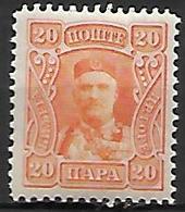 MONTENEGRO    -    1907.    Y&T N° 81 * - Montenegro