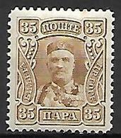 MONTENEGRO    -    1907.    Y&T N° 83 * - Montenegro
