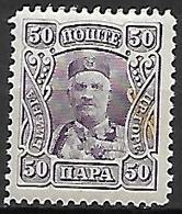 MONTENEGRO    -    1907.    Y&T N° 84 * - Montenegro