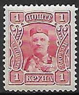 MONTENEGRO    -    1907.    Y&T N° 85 * - Montenegro