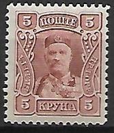 MONTENEGRO    -    1907.    Y&T N° 87 * - Montenegro