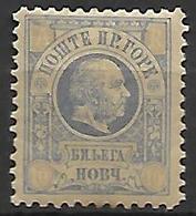 MONTENEGRO    -    Accusé De Réception   -   1895.    Y&T N° 1 * - Montenegro