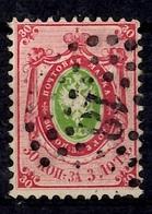 Russie YT N° 7 Oblitéré. Premier Choix. A Saisir! - 1857-1916 Empire