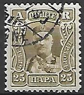 MONTENEGRO    -    Accusé De Réception   -   1907.    Y&T N° 5 Oblitéré - Montenegro