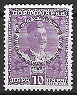 MONTENEGRO    -    Timbre - Taxe   -   1913.    Y&T N° 25 * - Montenegro