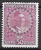 MONTENEGRO    -    Timbre - Taxe   -   1913.    Y&T N° 27 * - Montenegro