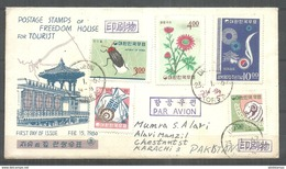 USED AIR MAIL COVER SOUTH KOREA TO PAKISTAN FLOWERS , INSECT - Korea, South