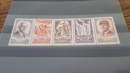 LOT 422895 TIMBRE DE FRANCE NEUF** N°580A - France